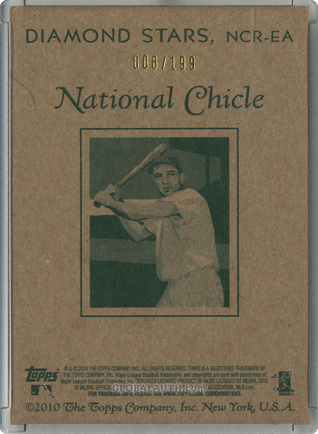 2010-topps-national-chicle-relics-ncr-ea-elvis-andrus-national-chicle-back-back-image.jpg, #1