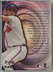 1997-fleer-zone-17-john-smoltz-back-image